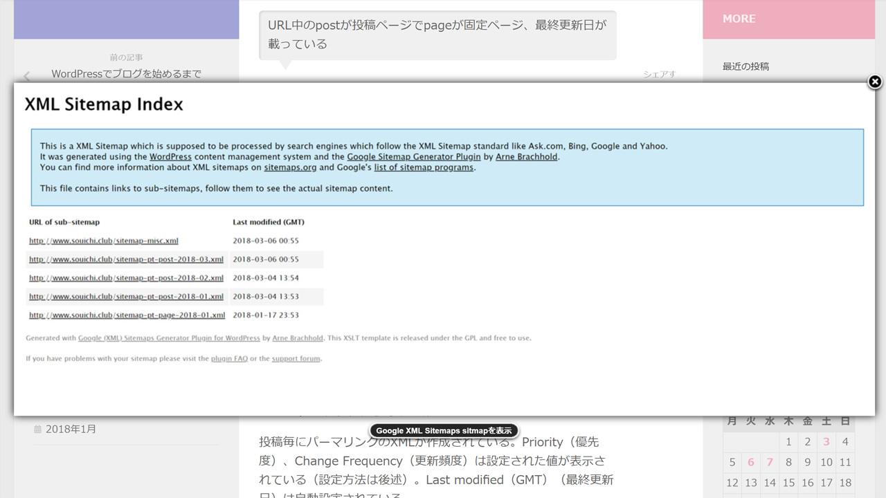 easy fancyboxプラグイン wordpressでブログを始める souichirou